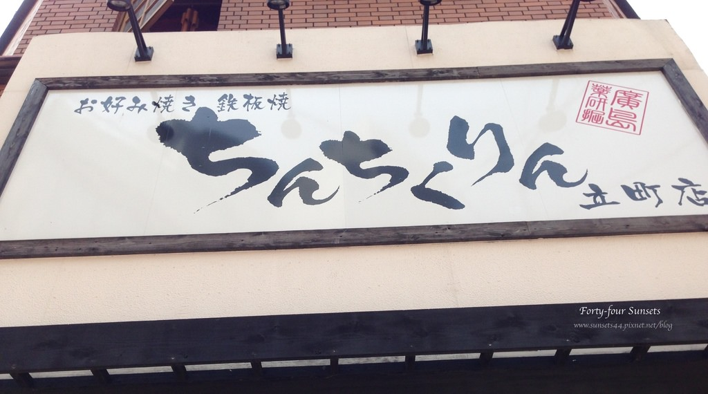 hiro-2.jpg