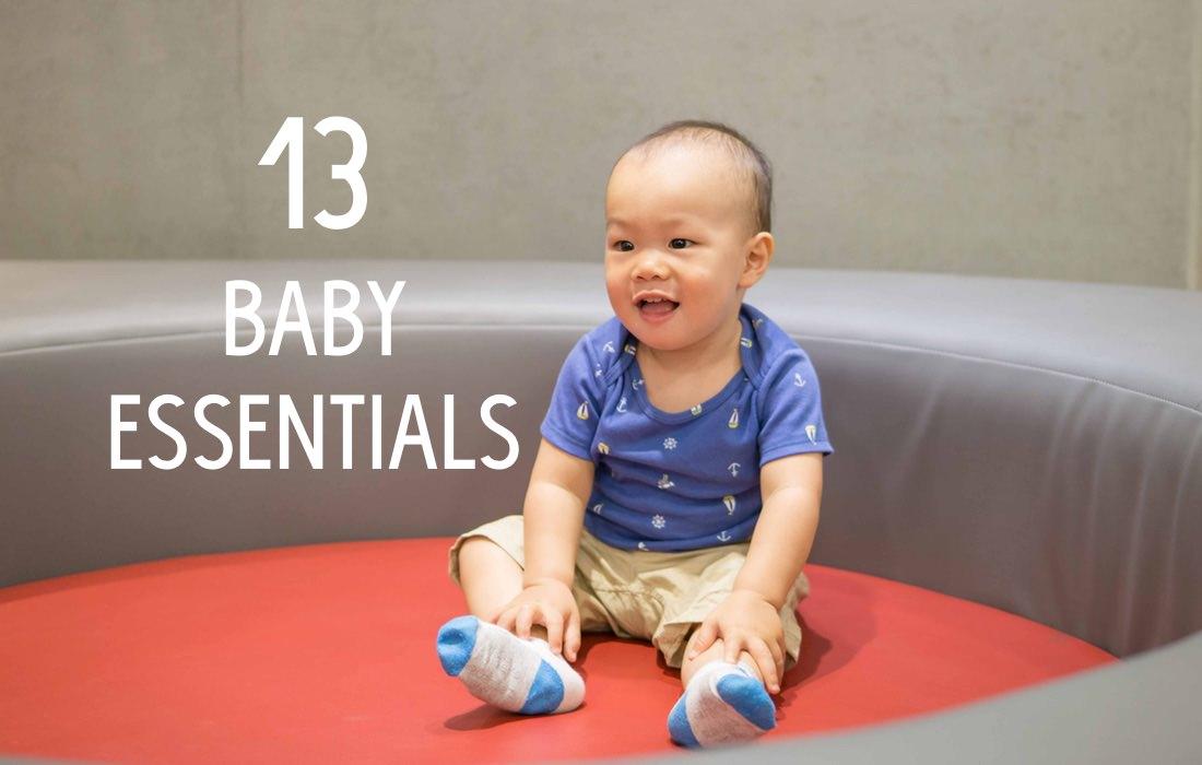 寶寶0~1歲的十三樣必備品 | 新手爸媽必讀
