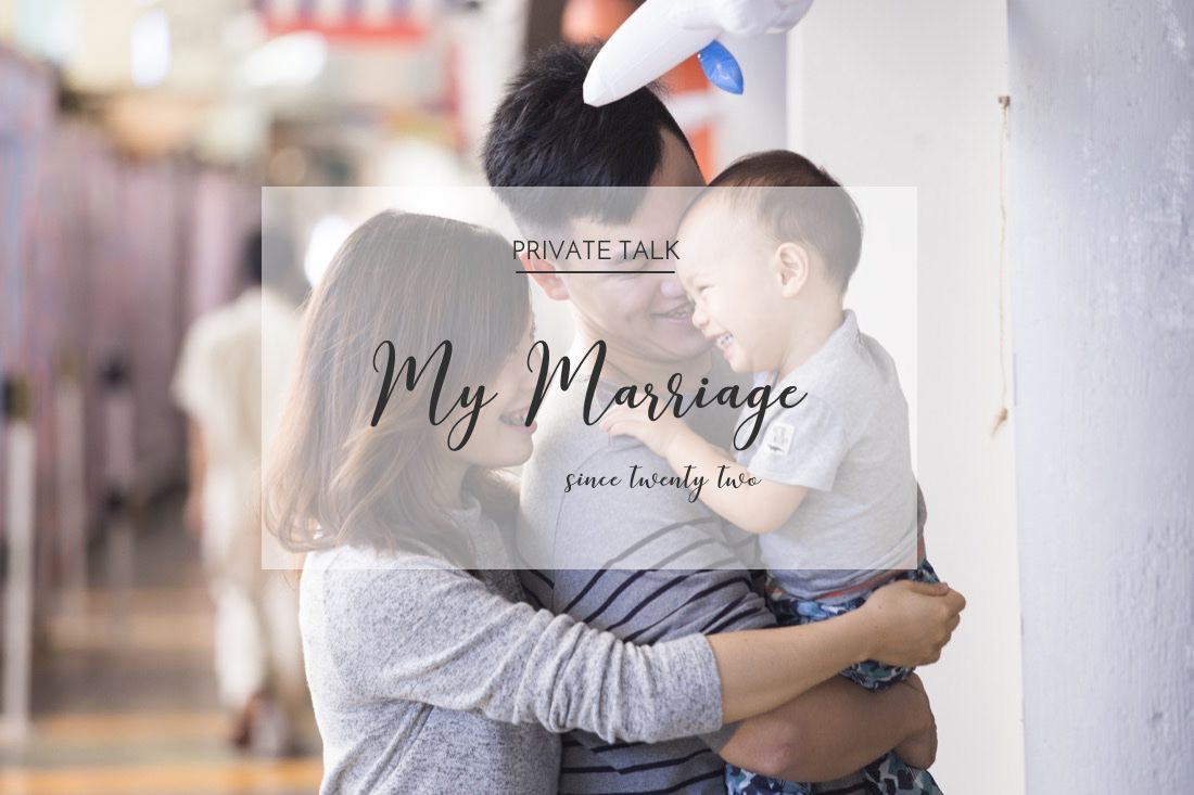 22歲結婚 | 衝動地做出最正確的決定