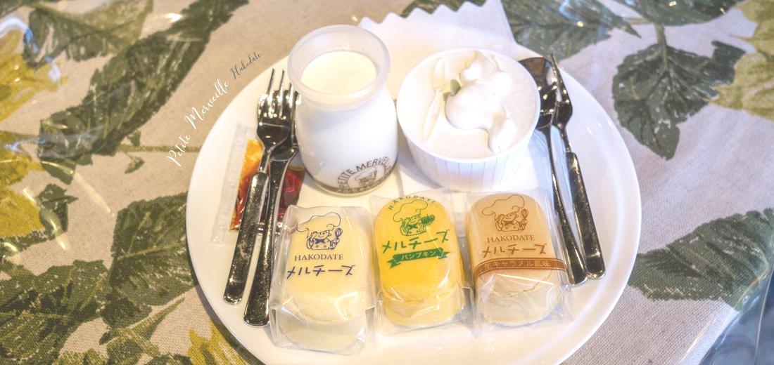 北海道 Petite Merveille | 一天賣出兩千個,七年獲最高金賞的起士蛋糕!