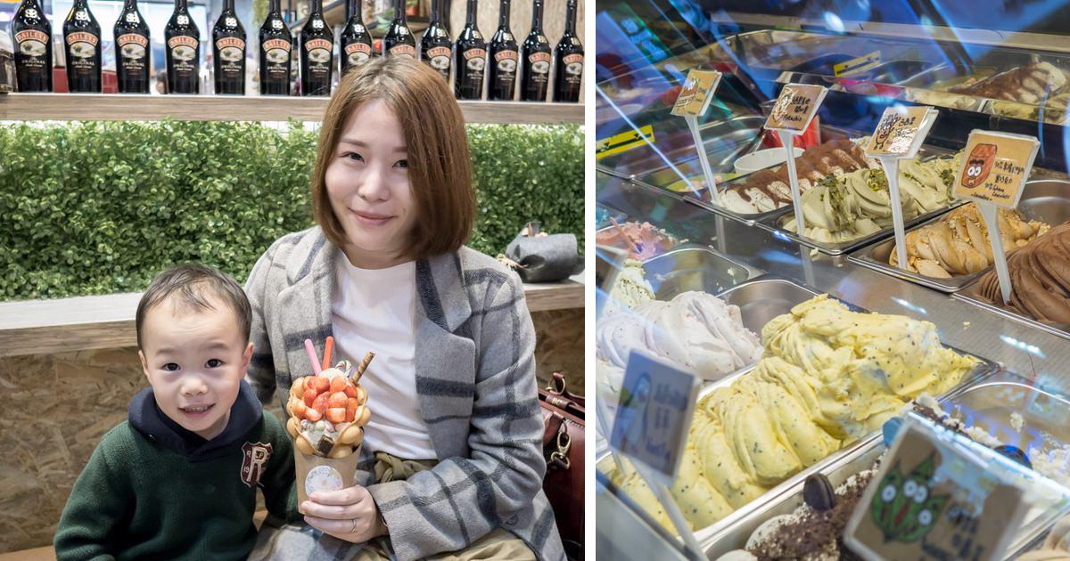 逢甲夜市 Senza Fine夏妃手作義式冰淇淋 | 每天新鮮製作無添加!