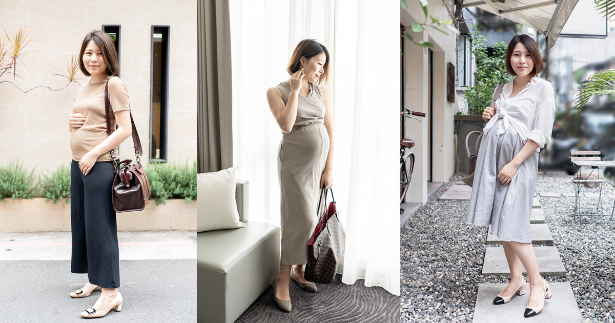 孕婦穿搭 | 孕期怎麼聰明購物+夏天孕婦裝挑選重點